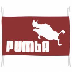 Прапор Pumba