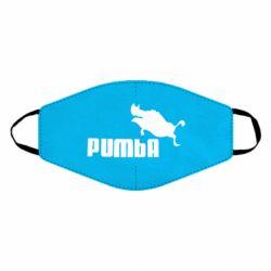 Маска для обличчя Pumba