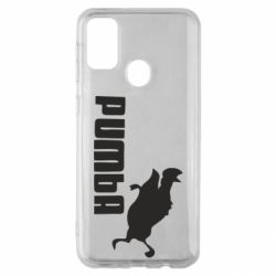 Чохол для Samsung M30s Pumba