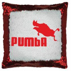 Подушка-хамелеон Pumba