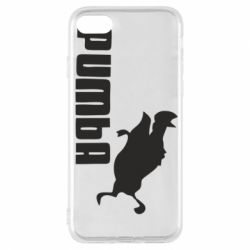 Чохол для iPhone 7 Pumba