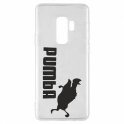 Чохол для Samsung S9+ Pumba