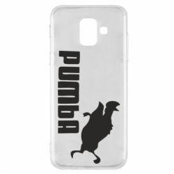 Чохол для Samsung A6 2018 Pumba