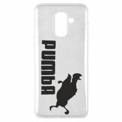 Чохол для Samsung A6+ 2018 Pumba