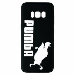 Чохол для Samsung S8 Pumba