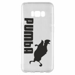 Чохол для Samsung S8+ Pumba