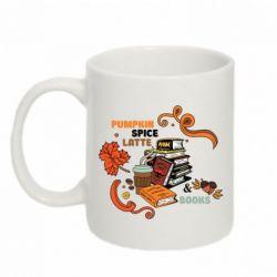Купить Кружка 320ml Pumpkin Spice Latte & Books, FatLine