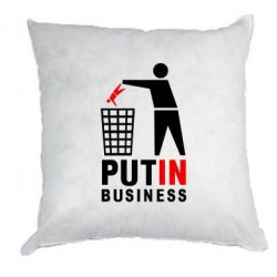 Подушка Put In Business - FatLine
