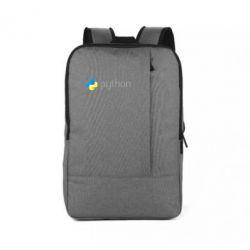 Рюкзак для ноутбука Python