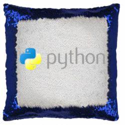 Подушка-хамелеон Python