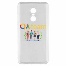 Чехол для Xiaomi Redmi Note 4x QA+TEAM