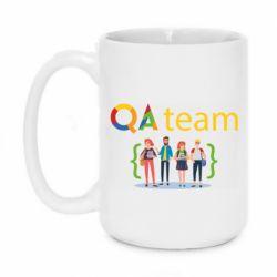 Кружка 420ml QA+TEAM