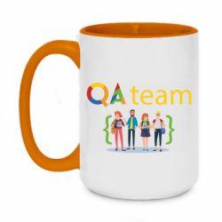 Кружка двухцветная 420ml QA+TEAM