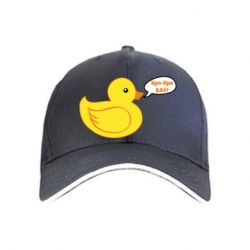 Кепка Quack-quack fuck!