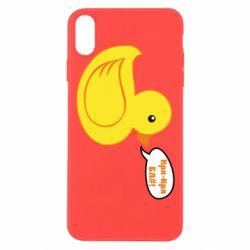 Чохол для iPhone Xs Max Quack-quack fuck!