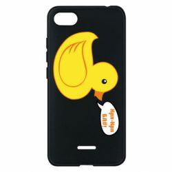 Чохол для Xiaomi Redmi 6A Quack-quack fuck!