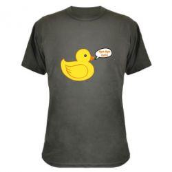 Камуфляжна футболка Quack-quack fuck!