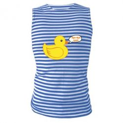 Майка-тільняшка Quack-quack fuck!