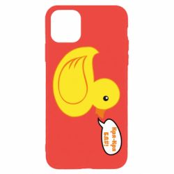 Чохол для iPhone 11 Pro Quack-quack fuck!