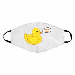 Маска для обличчя Quack-quack fuck!