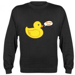 Реглан (світшот) Quack-quack fuck!