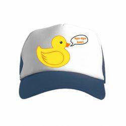 Дитяча кепка-тракер Quack-quack fuck!