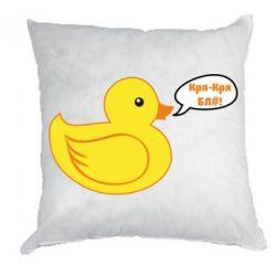 Подушка Quack-quack fuck!