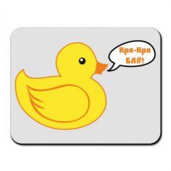 Килимок для миші Quack-quack fuck!