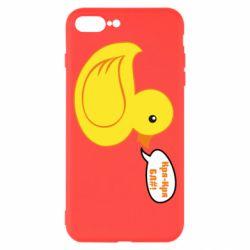 Чохол для iPhone 8 Plus Quack-quack fuck!