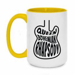 Кружка двоколірна 420ml Queen Bohemian Rhapsody