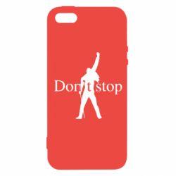 Чохол для iphone 5/5S/SE Queen Don't stop