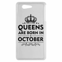 Чехол для Sony Xperia Z3 mini Queens are born in October - FatLine
