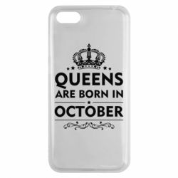 Чехол для Huawei Y5 2018 Queens are born in October - FatLine