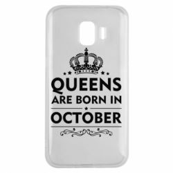 Чехол для Samsung J2 2018 Queens are born in October - FatLine