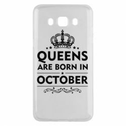 Чехол для Samsung J5 2016 Queens are born in October - FatLine