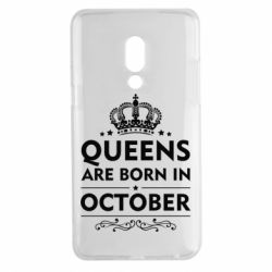 Чехол для Meizu 15 Plus Queens are born in October - FatLine