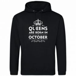 Мужская толстовка Queens are born in October - FatLine