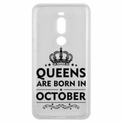 Чехол для Meizu V8 Pro Queens are born in October - FatLine