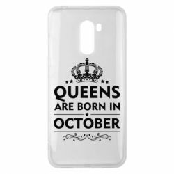 Чехол для Xiaomi Pocophone F1 Queens are born in October - FatLine