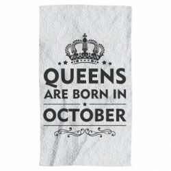 Полотенце Queens are born in October - FatLine