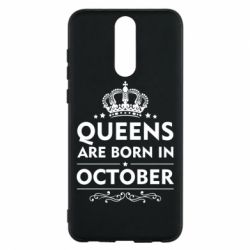 Чехол для Huawei Mate 10 Lite Queens are born in October - FatLine