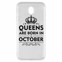 Чехол для Samsung J7 2017 Queens are born in October - FatLine