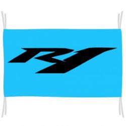 Прапор R1