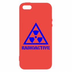 Чехол для iPhone5/5S/SE Radioactive - FatLine