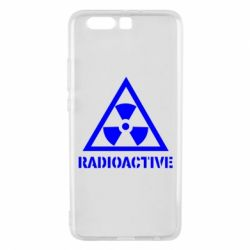 Чехол для Huawei P10 Plus Radioactive - FatLine