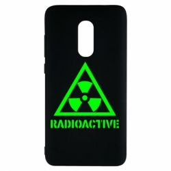 Чехол для Xiaomi Redmi Note 4 Radioactive - FatLine