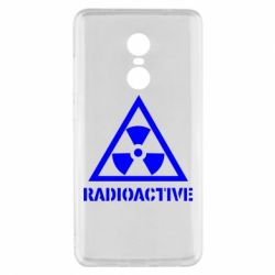 Чехол для Xiaomi Redmi Note 4x Radioactive - FatLine
