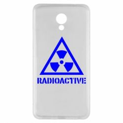 Чехол для Meizu M5 Note Radioactive - FatLine