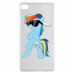 Чохол для Huawei P8 Rainbow Dash Cool - FatLine
