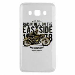Чохол для Samsung J5 2016 Raisin Hell Moto Racer